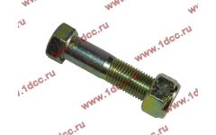 Болт M14х60 карданный с гайкой H2/H3 фото Иваново