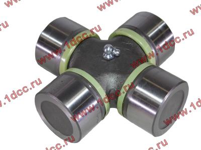 Крестовина D-57 L-144 промежуточного кардана H2/H3/SH HOWO (ХОВО) AZ1903611080/99114310082 фото 1 Иваново