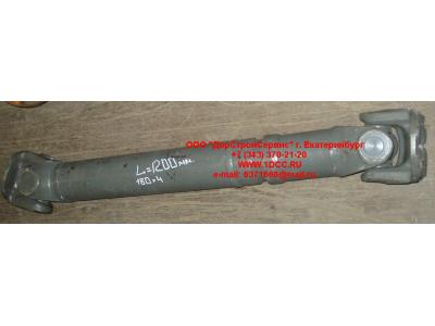 Вал карданный основной без подвесного L-1200, d-180, 4 отв. H/DF HOWO (ХОВО) AZ9114311200 фото 1 Иваново