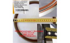 Сальник 185х210х11 задней ступицы (правого вращения) SH F3000