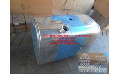 Бак топливный 300литров (D-образный) H фото Иваново