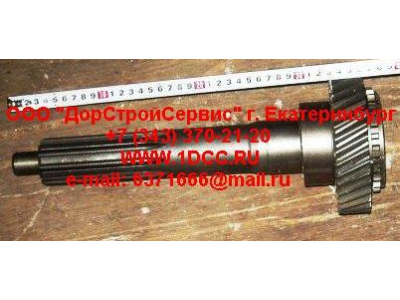 Вал первичный КПП ZF 5S-150GP d-50 H2/H3 КПП (Коробки переключения передач) 2159302060 фото 1 Иваново