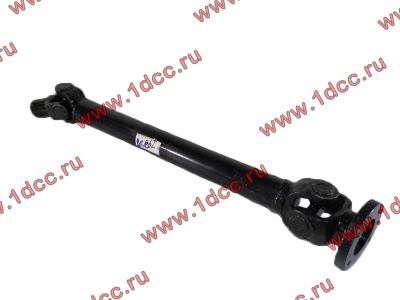 Вал карданный привода НШ L=790 шлицевая D-25 d-21 H HOWO (ХОВО)  фото 1 Иваново