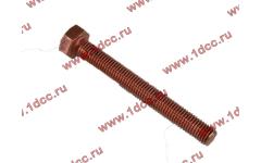 Болт M10х90 выпускного коллектора H фото Иваново