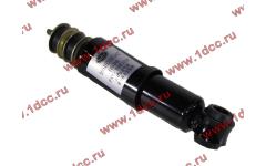 Амортизатор кабины передний F для самосвалов фото Иваново