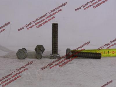 Болт M14х1,5х70 маховика (крепления к коленвалу) H2/H3 HOWO (ХОВО) VG1500020046 фото 1 Иваново