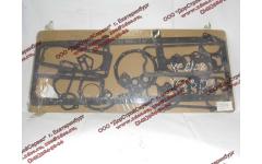 Комплект прокладок на двигатель Yuchai YC6108/YC6B125 фото Иваново