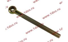 Болт натяжной генератора (короткий) H2 фото Иваново