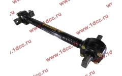 Штанга реактивная прямая L-585/635/725 SH F3000 ROSTAR фото Иваново