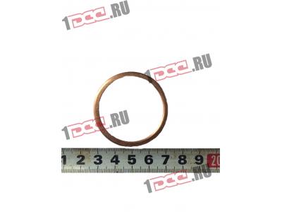 Кольцо уплотнительное пробки масляного поддона H2 Разное VG2600150106 фото 1 Иваново