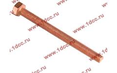 Болт M10х120 выпускного коллектора WD615 фото Иваново