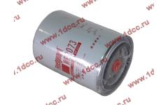 Фильтр системы охлаждения (антифриз, тосол) F/CDM 520/CDM 1185/DF