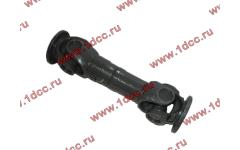 Вал карданный межосевой L-610, d-165 , 8 отв. H2/H3 фото Иваново