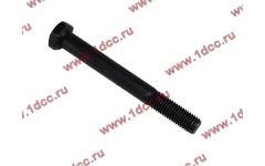 Болт M10х95 крепления скобы переднего стабилизатора H2/H3 фото Иваново