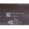 Амортизатор кабины (не регулируемый) задний H2/H3/SH HOWO (ХОВО) WG1642430285 фото 2 Иваново
