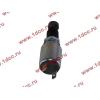 Выключатель стоп-сигнала (лягушка) H HOWO (ХОВО) WG9719582007 фото 2 Иваново