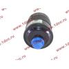 Бачок ГУРа металлический H2/H3 HOWO (ХОВО) WG9719470033 фото 5 Иваново