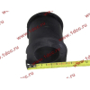 Втулка резиновая для заднего стабилизатора H2/H3 HOWO (ХОВО) 199100680067 фото 3 Иваново