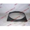 Диффузор радиатора 290 л.с. (вентилятор d-590)  H HOWO (ХОВО) AZ9725533037 фото 3 Иваново