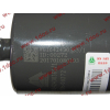 Амортизатор кабины (с гайкой) передний H2/H3 HOWO (ХОВО) WG1642430385 фото 4 Иваново