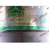 Бачок ГУРа металлический H2/H3 HOWO (ХОВО) WG9719470033 фото 3 Иваново