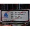 Генератор 28V/55A WD615 (JFZ255-024) H3 HOWO (ХОВО) VG1560090012 фото 8 Иваново